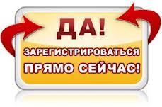 Ангарск работа бюро вакансий